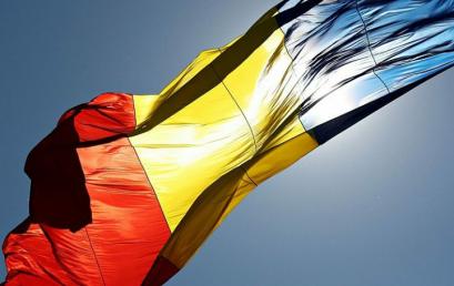 25 OCTOMBRIE- ZIUA ARMATEI ROMÂNIEI. LA MULȚI ANI, DRAGI MILITARI ROMÂNI!
